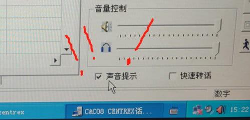 华为话务台C803CTX/C802CTX